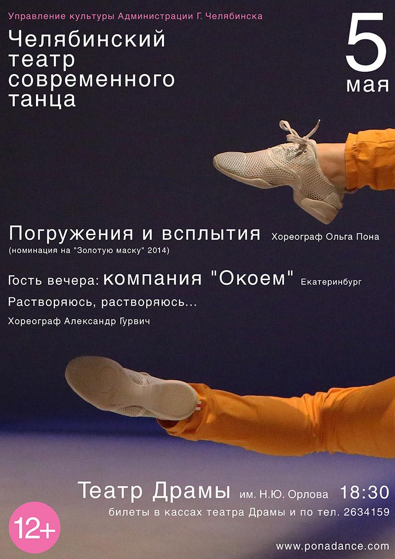 model_poster1