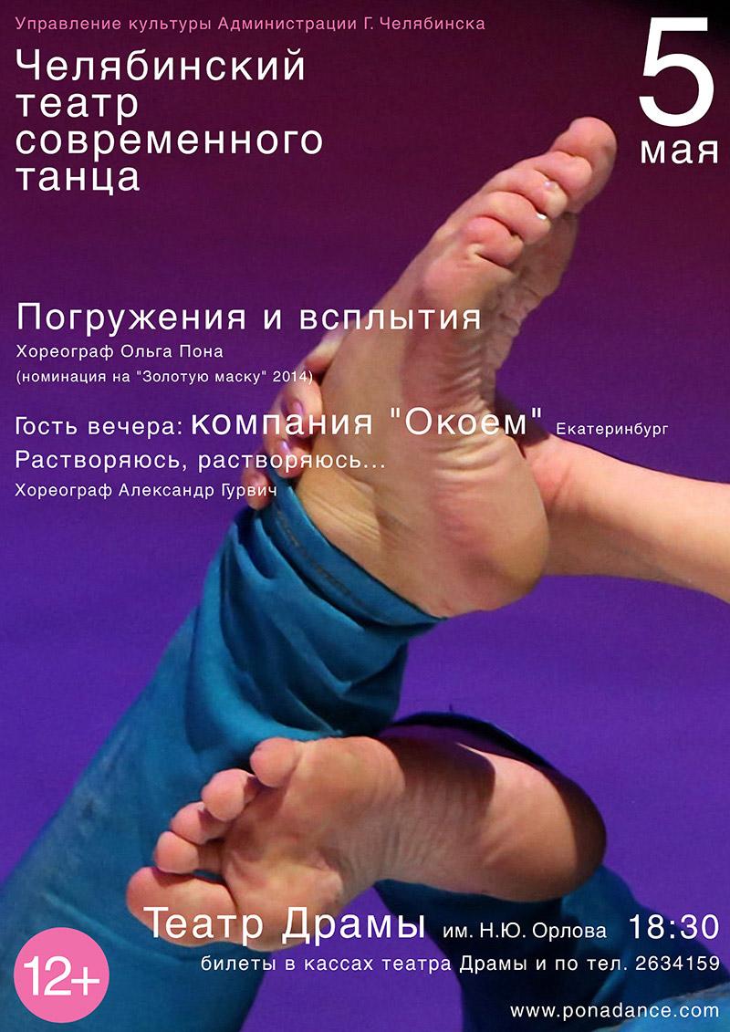 model_poster2