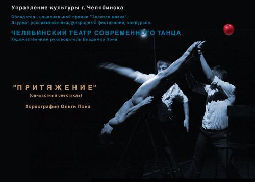 053 2008 chelyabinsk