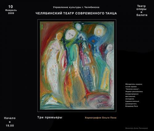 057 2009 chelyabinsk