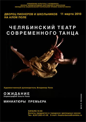 060 2010 chelyabinsk2