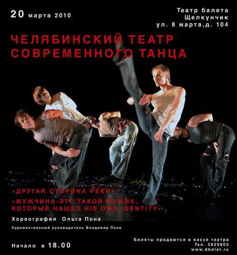 062 2010 ekaterinburg
