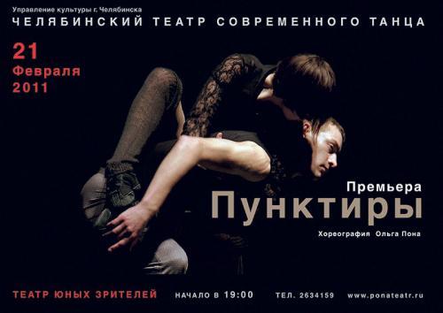 067 2011 chelyabinsk