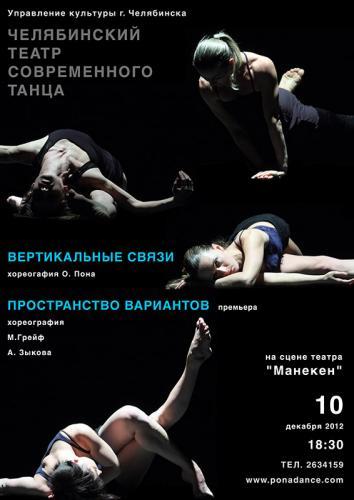 072 2012 chelyabinsk