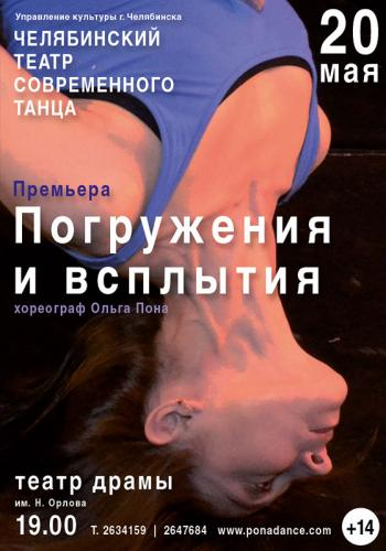 074 2013 chelyabinsk