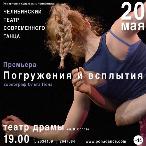 075 2013 chelyabinsk