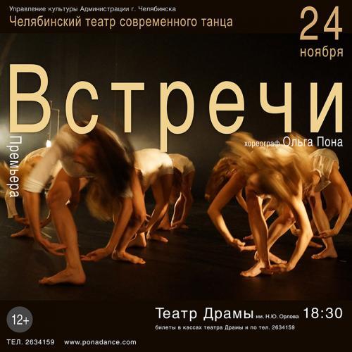 080 2014 chelyabinsk