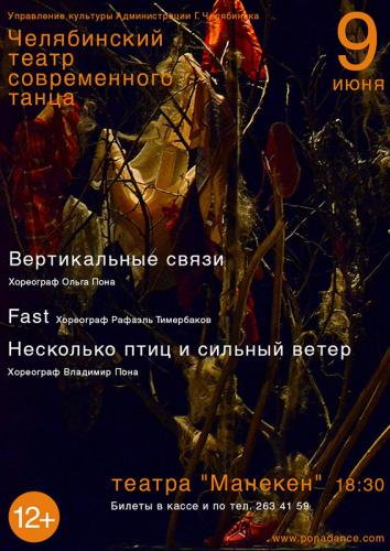 084 2014 chelyabinsk