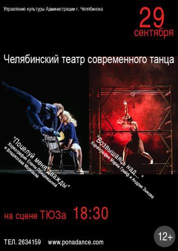 092 2014 chelyabinsk