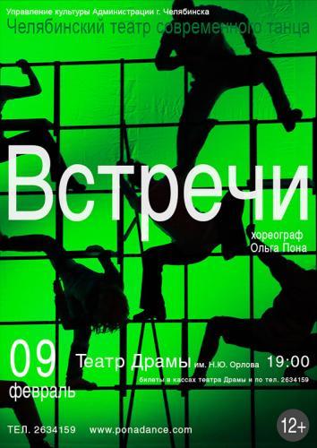095 2015 chelyabinsk
