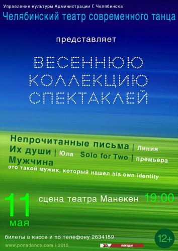 097 2015 chelyabinsk