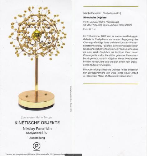 110 exposition Nikolai Panafidin 01 2016