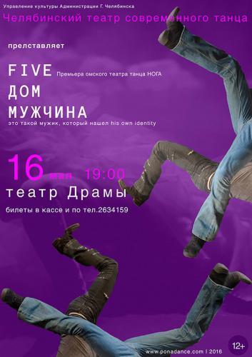 116 chelyabinsk 05 2016