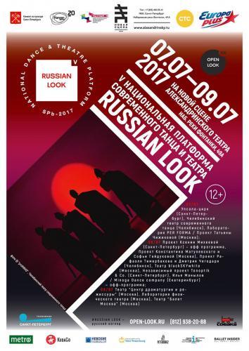 131 russian-look-2017