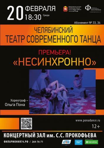 163 philharmony 02 2019