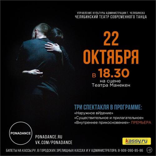 172 chelyabinsk 2019 10 22