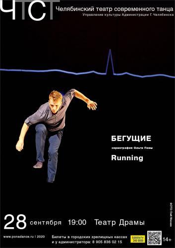 182 chelyabinsk 09 2020