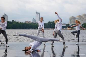 Екатеринбург 2018