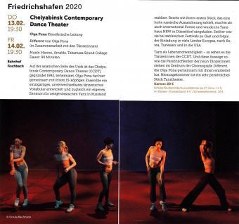 Фридрихсхафен 2020